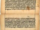 """Taittiriya & Katha Upanishad – 1ère apparition du terme """"Yoga"""" récupéré, et""""brahmanisé"""""""