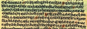 500 BC début du brahmanisme avec les Upanishads