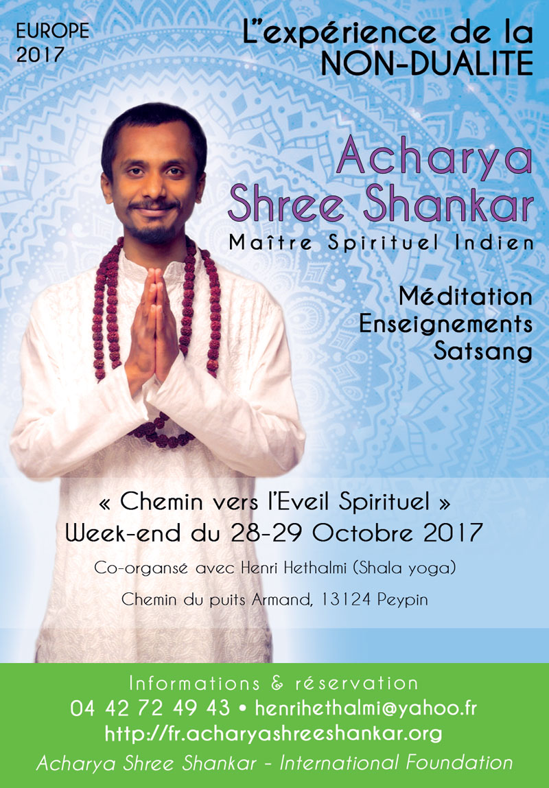 Acharya Shree Shankar